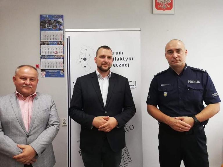 Komenda Wojewódzka Policji w Katowicach