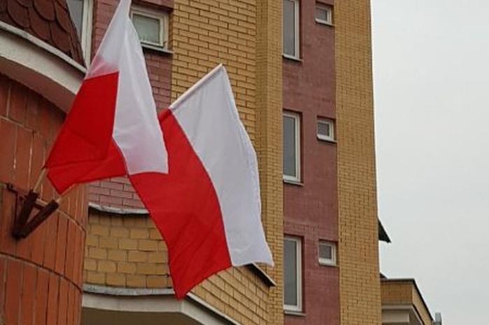 Białystok: Dla Niepodległej