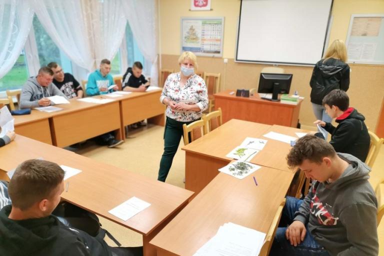 Grajewo: Zajęcia z grupowej informacji zawodowej