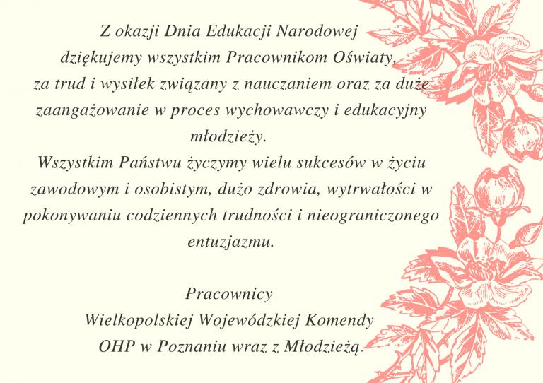Życzenia Wielkopolskiego Wojewódzkiego Komendanta OHP